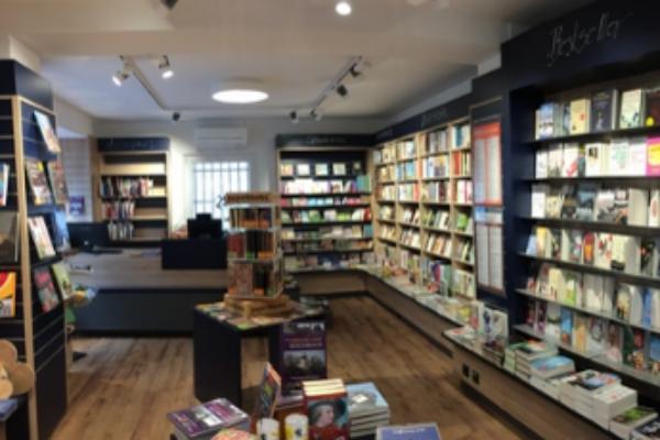 Bild 1 von Buchhandlung Frank