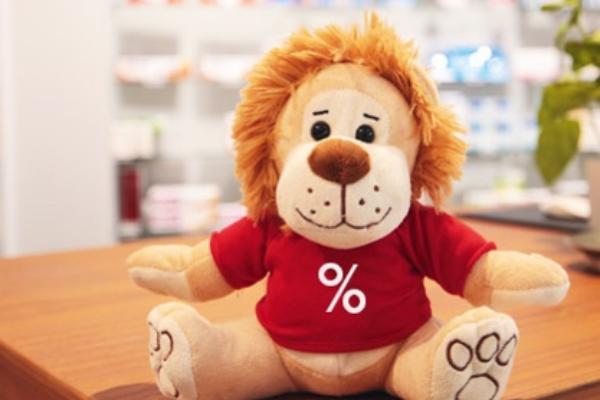 Bild 1 von Löwen-Apotheke