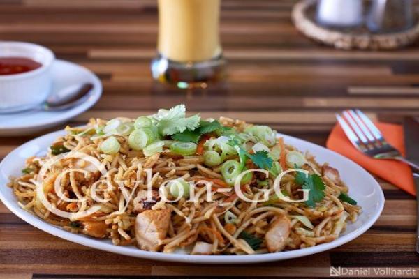 Bild 1 von Restaurant Ceylon